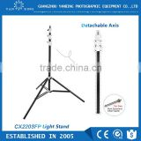 New released photographic equipment HPUSN photo studio 2.2m detachable axis light stands