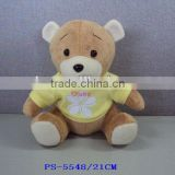 Teddy bear soft plush toy