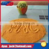 DYAN 2015 hot sales high-quality white polyaluminium chloride /poly aluminium chloride/pac