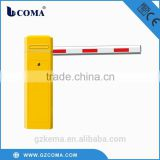 boom barrier gate for toll system