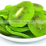 Factory Supply for Best Quality Fruit Grade100% Natural vitamin C fresh dried kiwi fruit powder