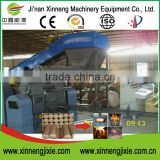 Wood chips coconut husk fiber biomass briquette machine