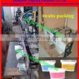 automatic ear buds/ cotton swabs production line