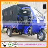 china supplier tricycles prices adult,gas motor scooters for sale,tricycle passenger with cabin
