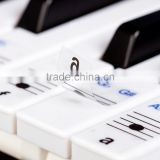54/61 Piano Stamps Piano instruction stamps