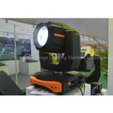 Guangzhou dage beam 300w moving head stage lights