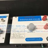 NANAO ELECTRIC Manufacture NAJFX Partial Discharge Test System