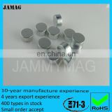 D5H2 therapy magnetic earpiece
