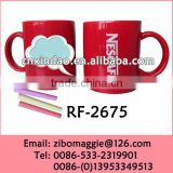 Colored Nescafe Designed Porcelain Milk Mug for Blackboard Mug with Chalk
