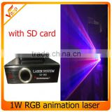 small led animation laser sd card dj laser effect lighting 1w rgb