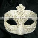Scary Latex Parasite Mask Creepy Party Fancy Dress for Hallween party dresses for teenagers
