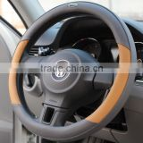 cheap steering wheel covers of china auto wheel accossories
