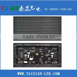 Led Matrix 64X32 Led Dispplay Module P3 P4 P5 P6 P7.62 Indoor Smd Rgb Full Color Video                                                                         Quality Choice