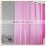 Home Decor Curtain China Manufacturer