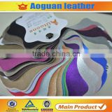 2015 new deasign free sample ladies and men shoes material wholesale faux leather fabric