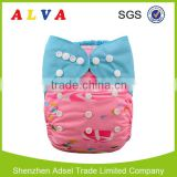 2016 Alva New Castle Design Wholesaler of Reusable Baby Cloth Diapers                                                                         Quality Choice