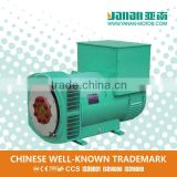 Yanan 4 pole Single Bearing Alternator 1100kva Generating