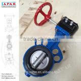 LAPAR Gear Operated Type Resilient Seated Butterfly Valves, Wafer Style, CF8 Disc, EPDM Seat