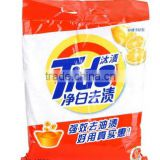 Washing Powder Packing Machine, Automatic Detergent Packing Machine, Coffee Powder Packaging Machine