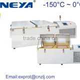Test chamber temperature range from -150~-0 degree GY-A550N Horizontal freezer