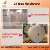 100% virgin wood pulp 240gsm single side pe coated paper with free samples
