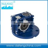 NMRV series Small Worm Gear Drive Gearbox