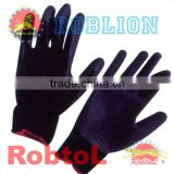 High-Temperature protection glove (item ID:GVGL) -Mary
