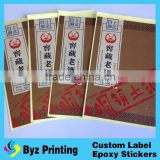 Extra strong custom printed self adhesive sticker paper , machine printed wine products paper sticker