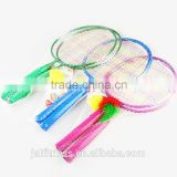 2016 wholesale High Quality Children toy Badminton Racket Cartoon Lovely Badminton Racquet Suit for Children (3-6 years old)