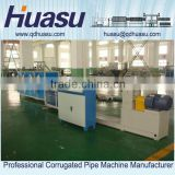 plastic electric wire conduct corrugated pipe making machine