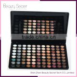 Professional makeup 88 nude color long lasting eyeshadow palette