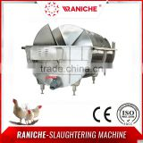High Quality Poultry Slaughtering Equipment/Chicken Slaughterhouse Line Spiral Pre-chiller