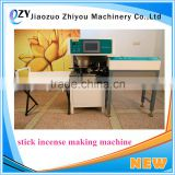 Best price automatic bamboo stick incense making processing machine(skype:peggylpp)