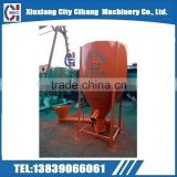Vertical Dry Powder Mortar Mixer Machine in Low Price / Widly Used Automatic Mixing Machine