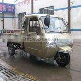 alibaba website cheap used cars from china,two seats enclosed motor tricycle,three wheel car with cabin