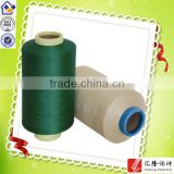 100% Polyester Draw Textured Yarn 150D/48F Black