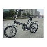 Alloy Frame 20 inch folding electric bike , motorized folding bicycle 36V 250W Brusless with gear