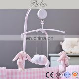 Lovely Baby Crib Musical Mobile - Baby musical Mobile - Decorative Baby Nursery cot Mobile