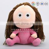 Customize best made plush doll infant toys for sales