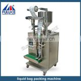 FLK CE low cost pouch vacuum tea bag packing machine