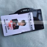 Employee photo ID card and card holder