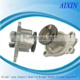 HR15 Water Pump 21010-EE025