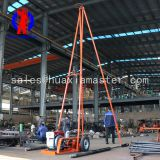 China Professional soil boring equipment/geotechnical drill rig for sale