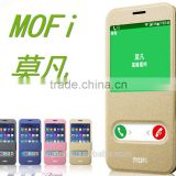 MOFi Open Window Flip Leather Cases for Samsung Galaxy A8,A8000,SM-A800F,with Slide to Answer the Phone Function