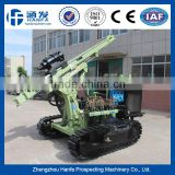 HF130 Y Crawler Type Multi-functional bore well drilling machine