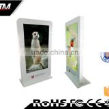 Creative Oem Lcd Touch Screen stand lcd digital signage built-in PC flexible lcd display
