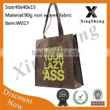 New eco-friendly fashion Hot sale made in China Custom reusable hot sale promotion printing shopping bags