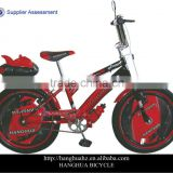 HH-K2014A 20 inch kids bicycle with wheel cover and tool box from China factory