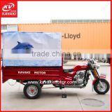 China Motor Factory Direct Sales 3 Tyres Passenger Tricycle With Long Seats For 8 People