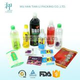 Waterproof Plastic Bottle Label Printing , Custom Pharmaceutical Vial Labels                                                                         Quality Choice